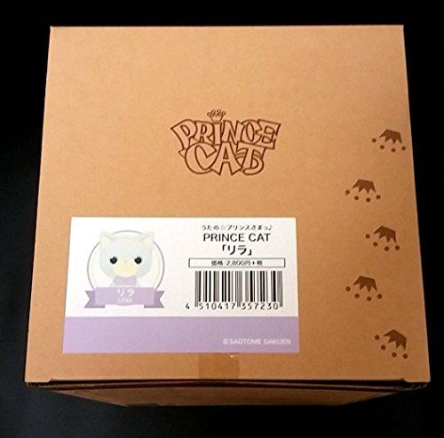 PRINCE CAT 美風藍 リラ プリンスキャット ぬいぐるみ 大 うたプリ うたのプリンスさまっ♪ 通販限定品 外箱 大 猫 シネライ