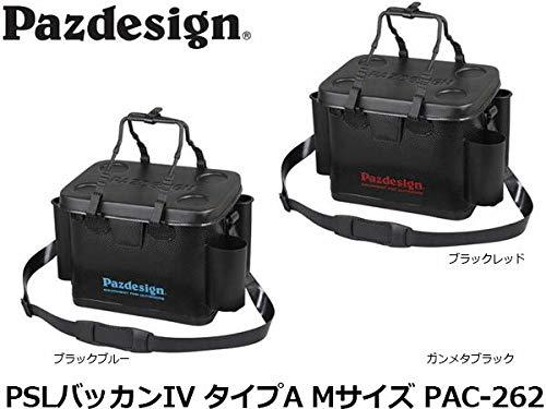 Pazdesign パズデザイン PSLバッカンIV タイプA Mサイズ バッカン タックルバッグ PAC262 M ガンメタブラック   B07K6591WB