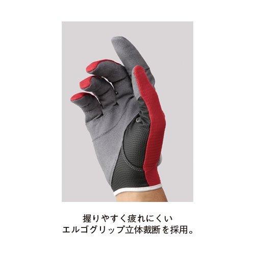 Varivas VAG-10 Game Gloves Non Slip Type Blue Size LL (6887)