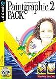 Paintgraphic2 Pack (スリムパッケージ ROM2枚入)