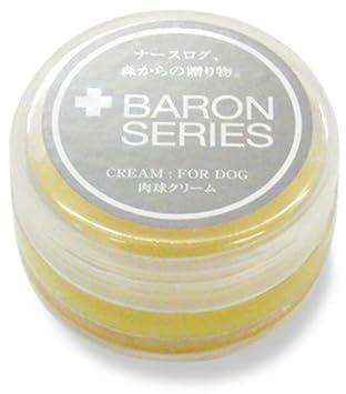 Amazon   バロンシリーズ 肉球ク...
