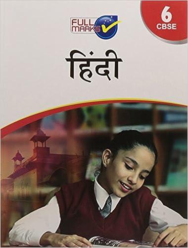 Hindi Class 6 CBSE (2019-20): Amazon in: Full Marks: Books