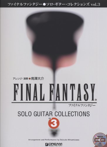 Final Fantasy: Solo Guitar Collections, Vol. 3