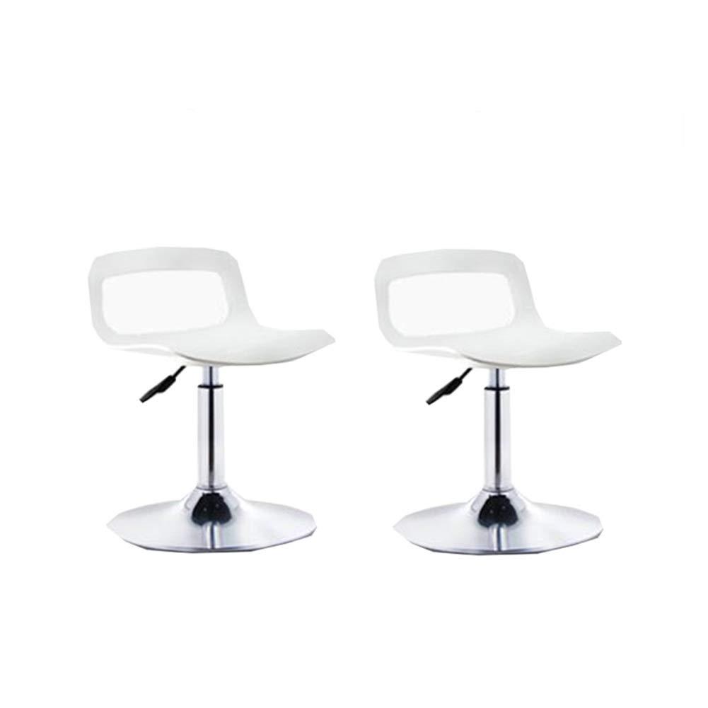 鏡色椅子の足現代の調節可能な回転 バースツールチェア PP シートクッション 世帯 オフィス 組み立てする必要があり、2枚組 (Color : White, Size : 03) 3 White B07VZ48Z1L