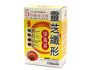 Japanese Slim Natural Tea [1BOX=30Bags]