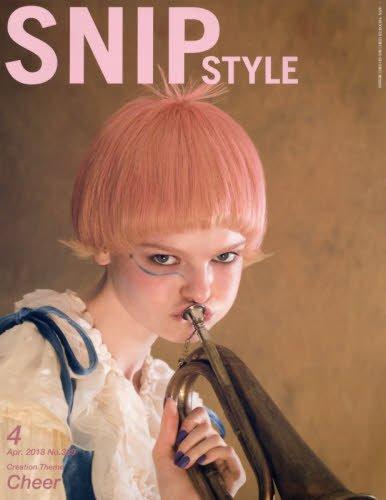 Snip Style 2018年4月号 大きい表紙画像