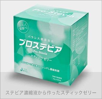 ステビア発酵濃縮液 希少糖 プシコース プロステビア B00430W448