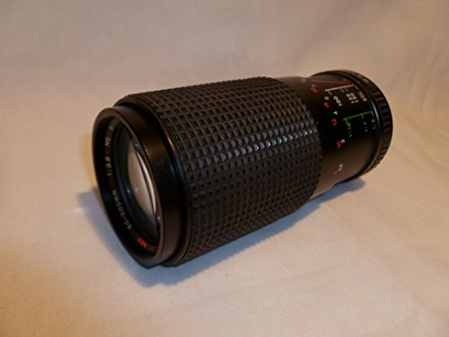 Albinar ADG 80-200mm f 3.9 MC Macro Zoom Lens for Pentax (with K-mount or PK-mount) Pentax Type