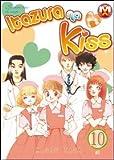 Itazura na Kiss vol. 10
