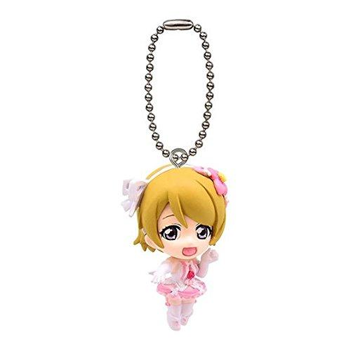 - Love Live! The School Idol 09 Movie Mascot Keychain Figure ~1.5