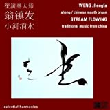 Stream Flowing: Traditional Music from China
