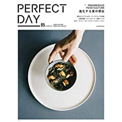 PERFECT DAY 表紙画像 サムネイル