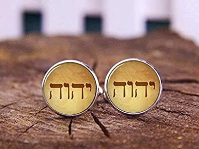 Custom Personalized God Jehovah Cuff Links,Gift of Love Modern Hebrew Messianic Cufflinks Tie Clip Set Death Devil Art Picture Cuff Links,YHWH and Yeshua Cuff Links Hebrew Jesus Jewelry