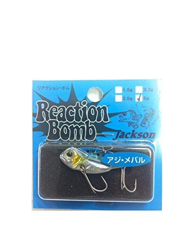 Jackson(ジャクソン) メタルバイブレーション リアクションボムソルト 38mm 5g ホロイワシの商品画像