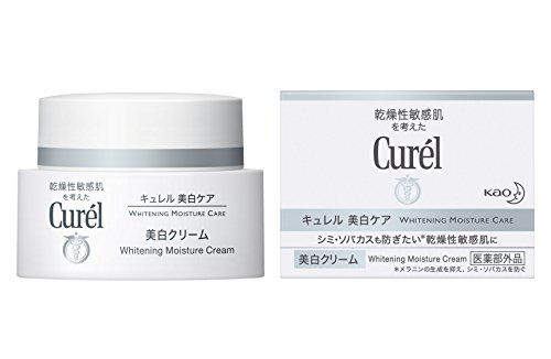 Curel JAPAN Kao Curel | Face Care | Whitening Moisture Cream