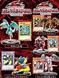 遊戯王 ファイブディーズ モンスターフィギュアコレクション Volume 3 【全5種セット】(クローズドボックス) ※デュエルターミナル対応