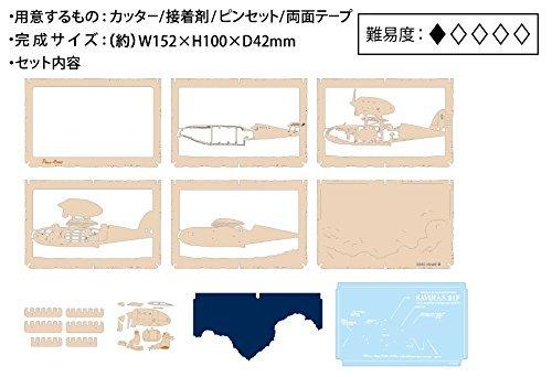 PT-WL02 SAVOIAS.21F ensky Studio Ghibli Movie Porco Rosso Paper Theater