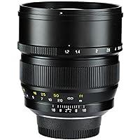 Mitakon 85mm f/1.2 Speedmaster Lens for Sony E-mount Nex Series - Manual Focus