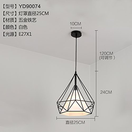 White Trumpet Glass Shade - Ythoreosrad Restaurant Lights, Dining Room Bar, Staircase Lamp, Three Diamond Aisle, Modern Minimalist Creative Lighting,Single Trumpet Small White Lampshade Gift 5Wled