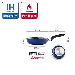 Wok /pequeño no lampblack/wok wok antiadherente/hornillos de gas wok General,24cm,azul oscuro