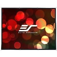Elite Screens DIY Pro, 133-inch 16:9, Professional Portable Do-It-Yourself Indoor Outdoor Projection Projector Screen, DIY133H1
