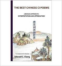 Poems Interpretation 5