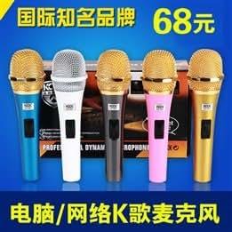 KOOL SOUND 18K phone sing computer K song the YY Family KTV karaoke OK condenser mic reverb device