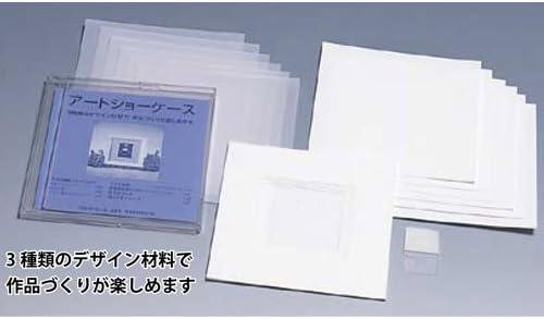 アートショーケース【デザイン 描画用素材】BB15443