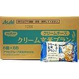 <48個セット>クリーム玄米ブラン クリームチーズ 2枚×2袋入り×48個