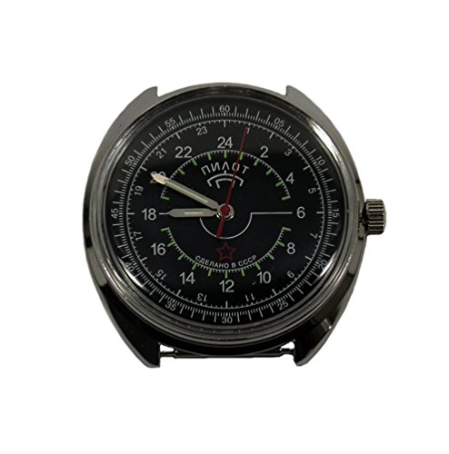 Russian Mechanical watch 24 hr dial #0593 PILOT (24 Hour Watch)