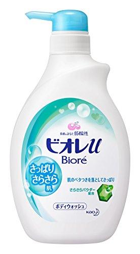 BIORE Kao U Body Soap Pump, Refresh