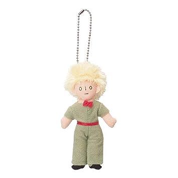 Le Petit Prince El pequeno principe llavero: Amazon.es ...