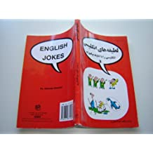 English Jokes Book 3 / This Book is intended for Iranian Readers, English Jokes with key words translated into Persian / FUN BOOK for FARSI speakers