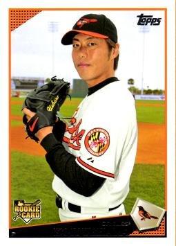 2009 Topps Baseball 616 Koji Uehara Rookie Card At Amazons Sports