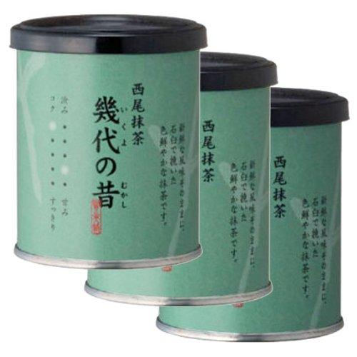Ceremonial Matcha Green Tea Powder Premium -The Best - 30g (1oz) x 3 by Chado Tea House (Image #3)