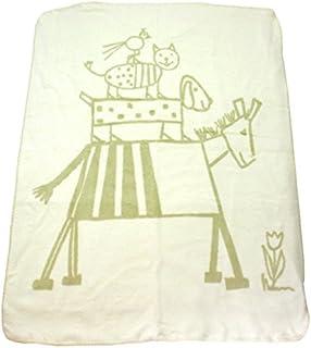 1215af4811399 オーガニックコットン 綿毛布 ベビー用 Bremeroliv(ブレーマー・オリーブ)