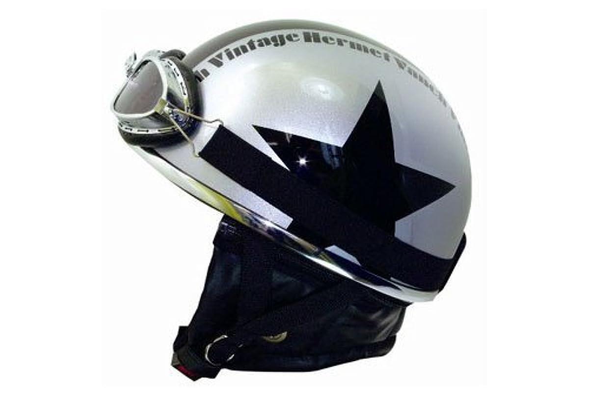 [해외] RIDEZ 라이즈 VANCH VINTAGE HALF HELMET 빈티지 허프 헬멧 실버/블랙 프리 57-59CM