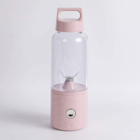 VITAMER Original Juicer Cup Light Portable Rechargeable
