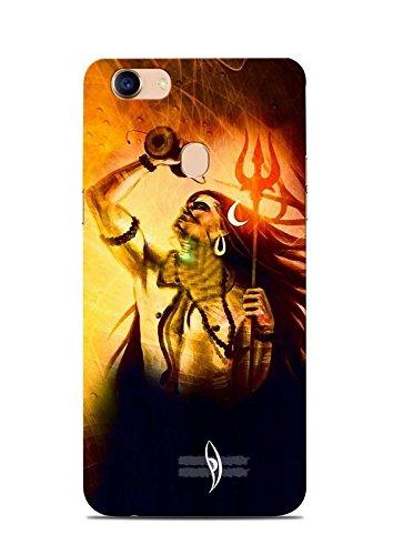 save off dbb3c 324dd Print Station F7-5572 Shiva Mahadev Printed Back Cover: Amazon.in ...