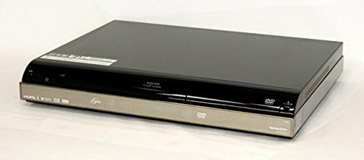 スチュワード締めるまでシャープ 250GB DVDレコーダー AQUOS DV-ACW82