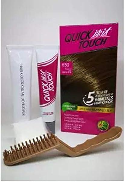 Quick Touch 630 - Tinte permanente para cabello (5 minutos ...