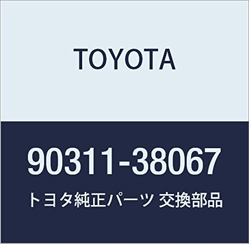 Toyota Camshaft Seal - 4