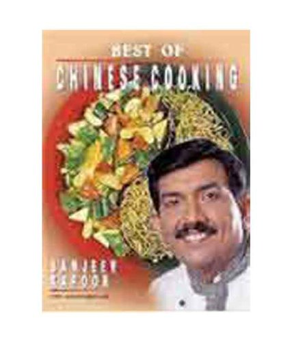 Best of Chinese Cooking (Paperack) (Hindi Edition)