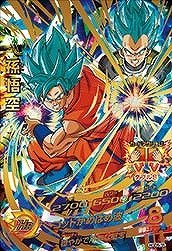 Dragon Ball Heroes GDM05 series / HGD5-35 Goku UR ...