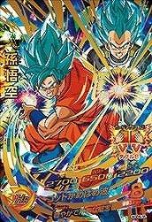 Dragon Ball Heroes GDM05 series / HGD5-35 Goku UR ...