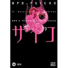 MPD Psycho T09 (French Edition)