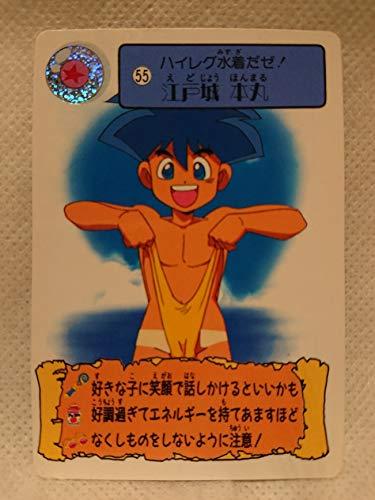 バンダイ まじかる タルるートくん カード トレカ 55 江戸城本丸