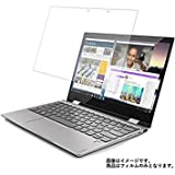 ClearView Anti-Reflective Matte Type Screen Protecter For Lenovo YOGA 720 12.5-inch (2017) [Made in Japan]