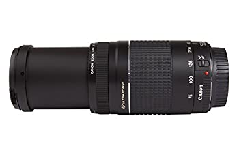 Canon Ef 75-300mm F4-5.6 Iii Usm Telephoto Zoom Lens For Canon Slr Cameras 3