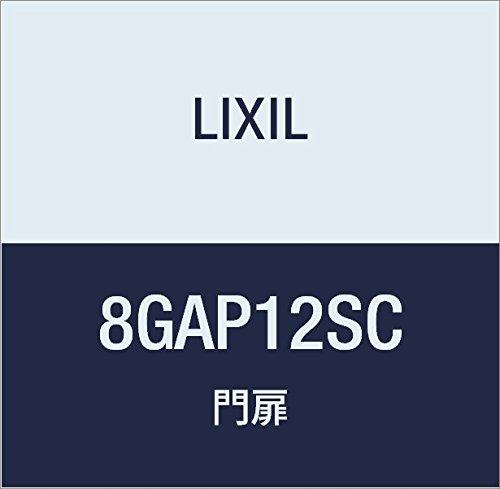 LIXIL(リクシル) TOEX アーキキャスト Dスタイル SC DK型掛扉 W07H14 8GAP12SC B073RFXGVV